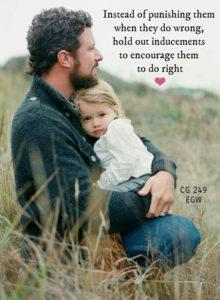 Encourage Them Quote